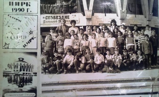 Chișinăul din amintire. Anul 1990