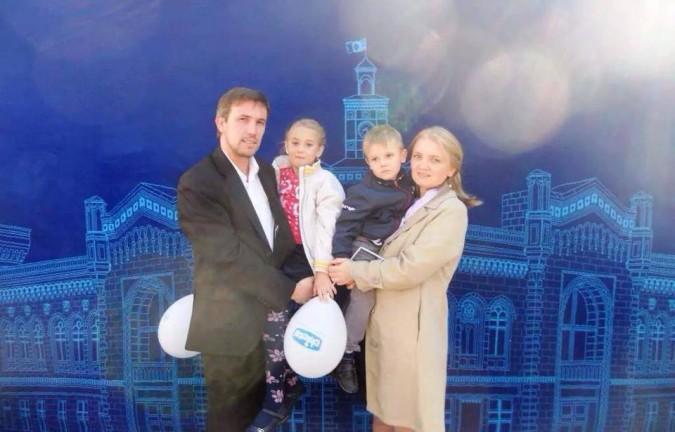 Cu familia de Ziua Orașului Chișinău