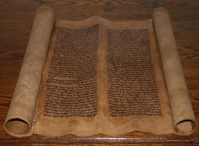 biblical-hebrew-scroll
