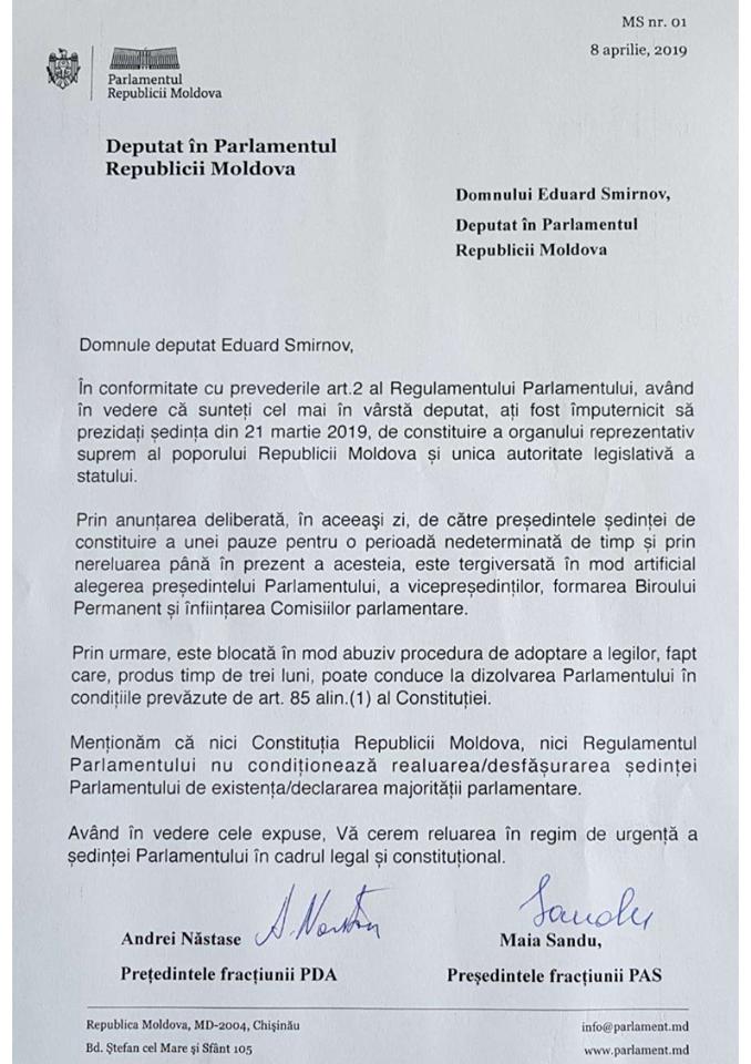 Cu privire la hotărârea Parlamentului care vizează Curtea Constituțională