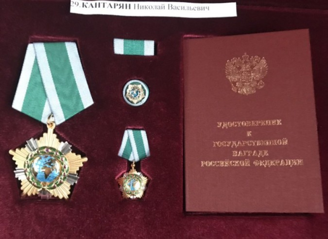 medalie_presedinte